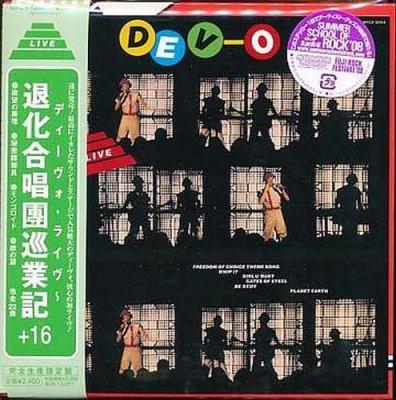 DEV-O Live 1980 (2008) Japan - Devo