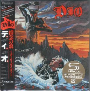 Holy Diver Japanese Pressing (SHM-CD Deluxe Ed) - Dio