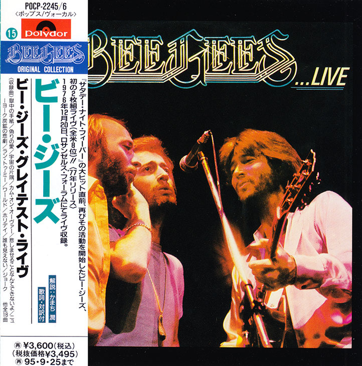 Here At Last... Live (1993) (Japan) - Bee Gees