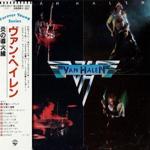 Van Halen (1978) Japanese - Van Halen