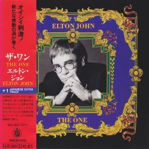 The One (1989) Japanese Pressing - Elton John