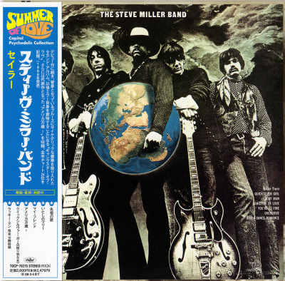 Sailor (1968) - The Steve Miller Band