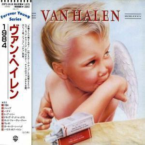 1984 (1984) Japanese - Van Halen