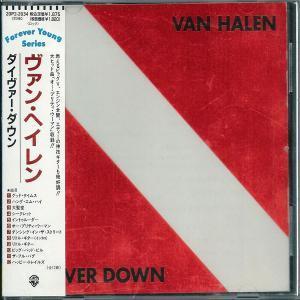 Diver Down (1982) Japanese - Van Halen
