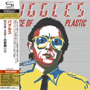 The Age Of Plastic 1980 (Japan SHM-CD, 2010) - The Buggles