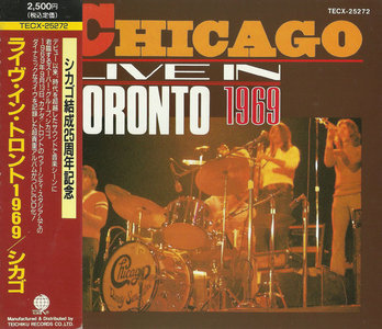 Live In Toronto 1969 (1992) - Chicago
