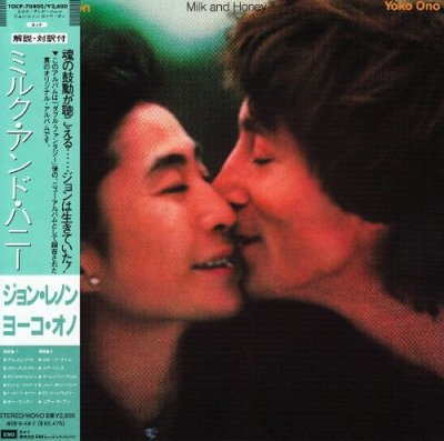 Milk and Honey 1984 (2008) Japan - John & Yoko Lennon