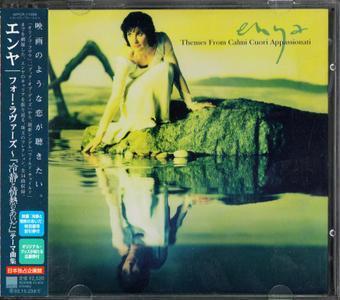 Themes From Calmi Cuori Appassionati (2001) {Japan} - Enya