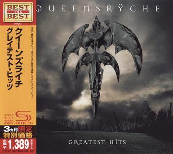 Greatest Hits 2000 (Japan SHM-CD 2014) - Queensryche