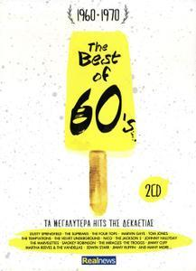 The Best Of 60's (2015) 2CD - Various Artists