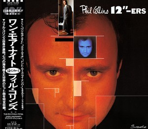 12'ers (1988) Japanese Vinyl - Phil Collins