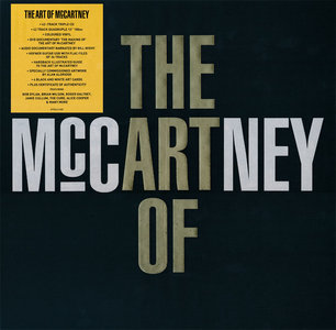 The Art Of McCartney (2014) (Super Deluxe) - Various Artists