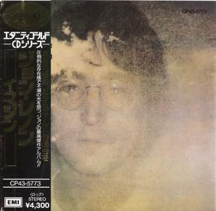 Imagine (1971) Japanese Pressing - John Lennon