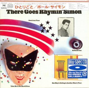 There Goes Rhymin' Simon (1973) Japan - Paul Simon