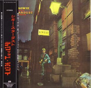 The Rise and Fall of Ziggy Stardust and the Spiders From Mars (1972) - David Bowie