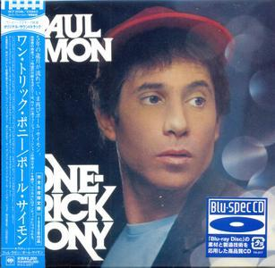 One-Trick Pony (1980) - Paul Simon