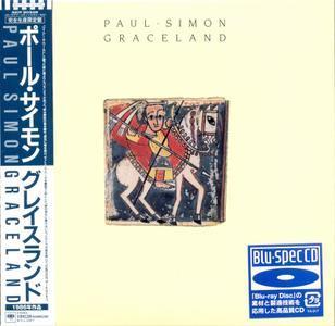 Graceland (1986) - Paul Simon