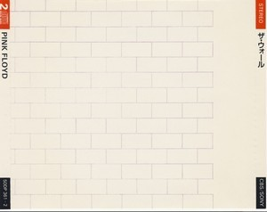 The Wall (1979) (Japanese Pressing) - Pink Floyd