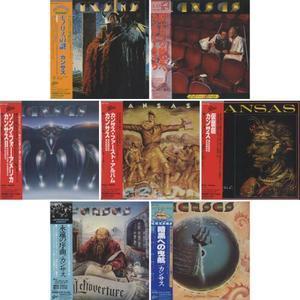 Japan 7 Disc Set (1974-1979) {2008 Japan Mini LP CD's} - Kansas