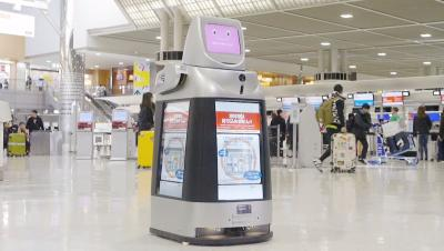 Amazing Service Robot at Innovators Store