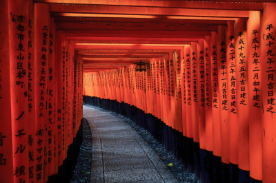 Tori Gates, Kyoto Japan