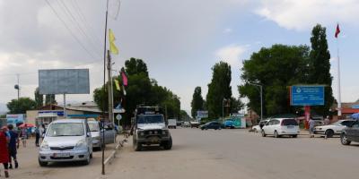 Kyrgyzstan Kosher