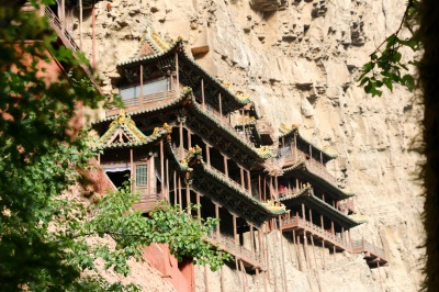 Hunyuan