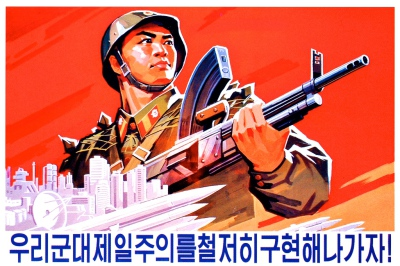 Strange Rumblings in Goryeo – The Heavy Implications Of A Second Korean War