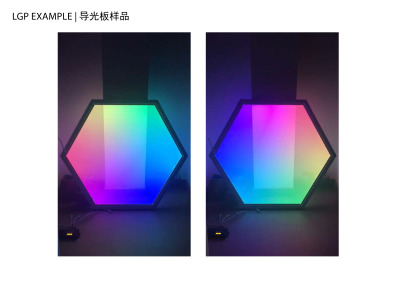 LGP EXAMPLE | 导光板样品