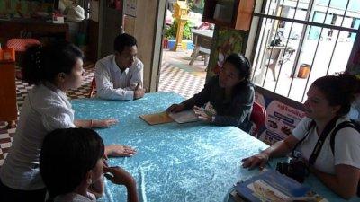 July 2009 Phnom Penh, Cambodia