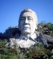 Bust of Ferdinand Marcos
