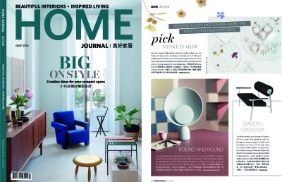 Home Journal_HK