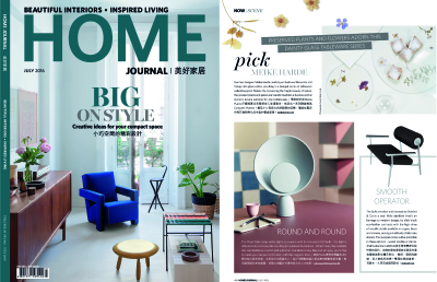 Home Journal_HK