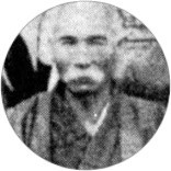 "Ankoh Itosu, ""Father of modern Karate"""