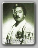 Shogo Kuniba, who was the first to teach Motobu Ha to Americans