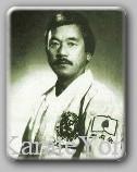 Shogo Kuniba, who was the first to teach Motobu Ha to Americans