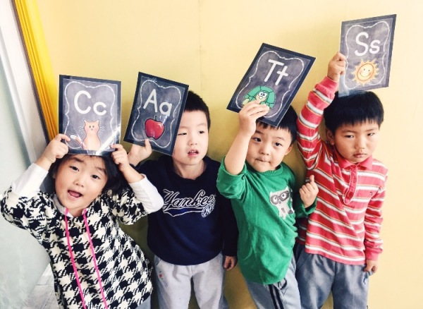 COMING SOON: A Guide To Teaching English In Asia