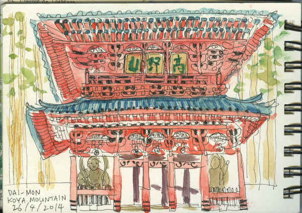 Japan, Temple, Gate, Red, Travel, Sketchbook, Watercolour, Pen, Sculpture,
