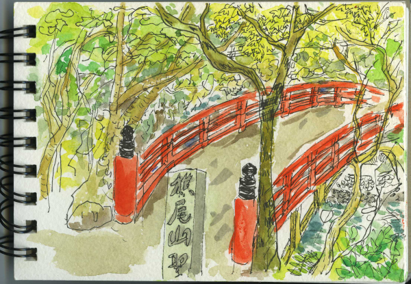 Kyoto, Japan, Bridge, Travel, Sketchbook, Watercolour, Pen, Early Summer,