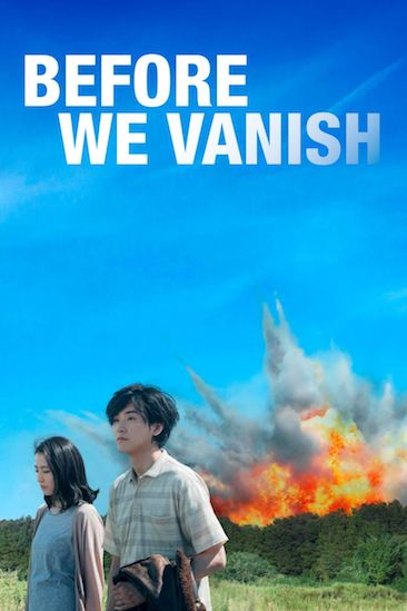 Episode 467 - Before We Vanish (2017)