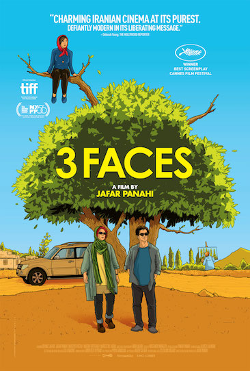 One Movie Punch - Episode 636 - 3 Faces (2018)