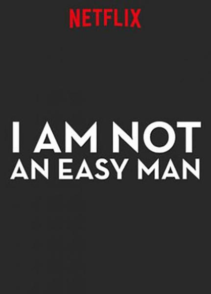 One Movie Punch - Episode 110 - I Am Not An Easy Man (2018)