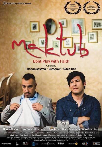 One Movie Punch - Episode 170 - Maktub (2017)