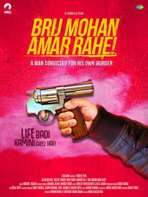 Episode 220 - Brij Mohan Amar Rahe (2018)