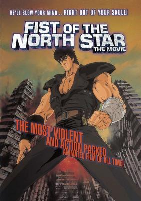 Episode 243 - Fist of the North Star (1986)