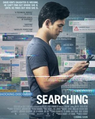Episode 246 - Searching (2018)