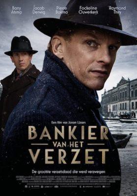 Episode 258 - The Resistance Banker (2018)