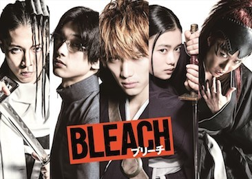 Episode 262 - Bleach (2018)