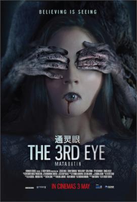 Episode 276 - The 3rd Eye (2018)