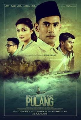 Episode 294 - Pulang (2018)